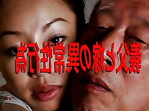 18-21 japanese story